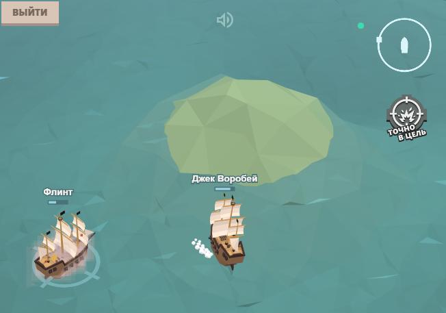 Море, пираты — 3D онлайн игра в браузере - 1