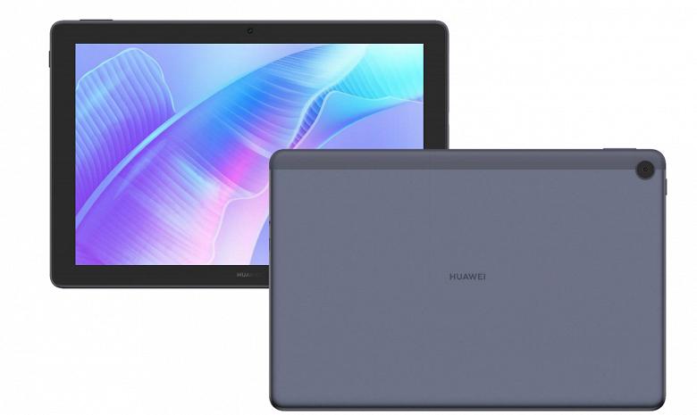 Очередной новый продукт Huawei получит старую платформу Kirin. Планшеты MatePad T10 и MatePad T10s на подходе