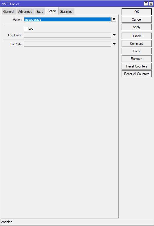 Разблокируем интернет с помощью Mikrotik и VPN: подробный туториал - 6