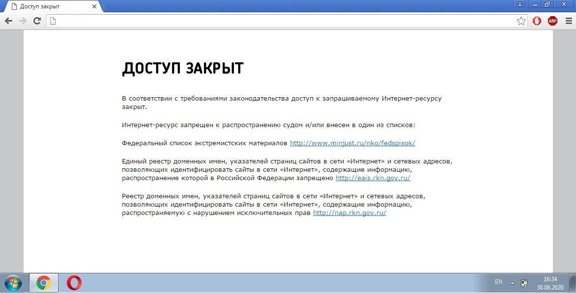 Разблокируем интернет с помощью Mikrotik и VPN: подробный туториал - 1