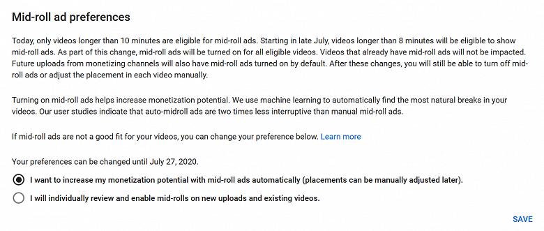 Видеоблогеры и Google озолотятся. Рекламные паузы в роликах YouTube станут нормой