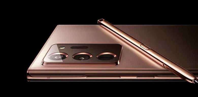 Samsung, многим это не понравится. Смартфоны Galaxy Note20 продолжат использовать провальную по ряду пунктов SoC Exynos 990