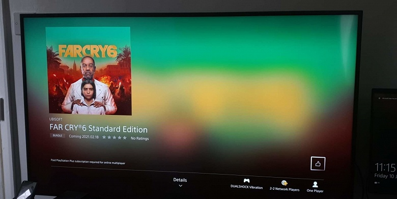 Far Cry 6 — еще одна игра для PlayStation 5 и Xbox Series X