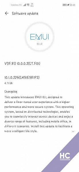 Huawei Nova 5T получил большое обновление EMUI 10.1 с многочисленными новыми функциями в Европе