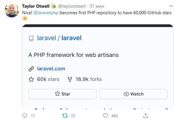 Laravel-Дайджест (6–12 июля 2020) - 2