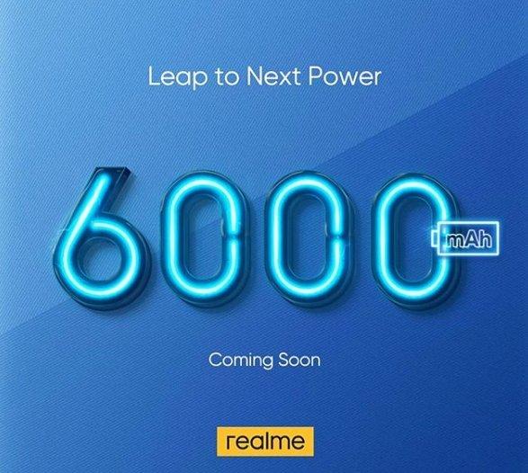 Xiaomi нечего будет противопоставить этой новинке Realme. Компания готовит смартфон с огромным аккумулятором