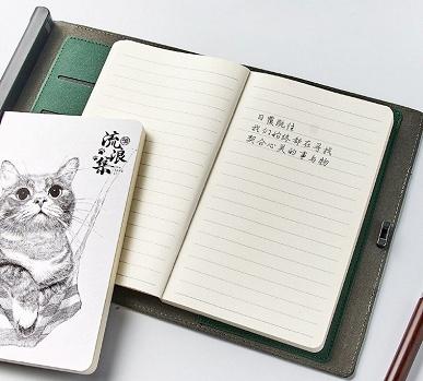На площадке Xiaomi появился обычный бумажный блокнот в папке со сканером отпечатков пальцев