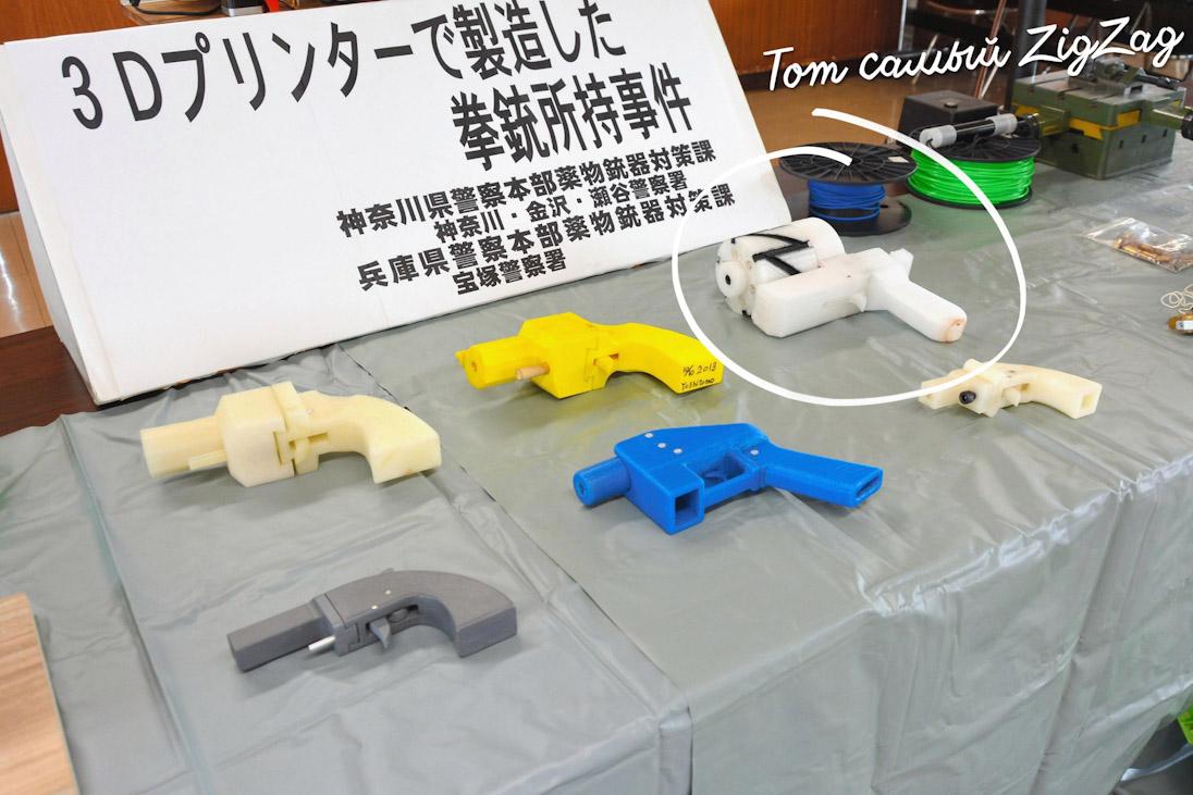 Огнестрельный DIY: история и перспективы 3D-печатного оружия - 8
