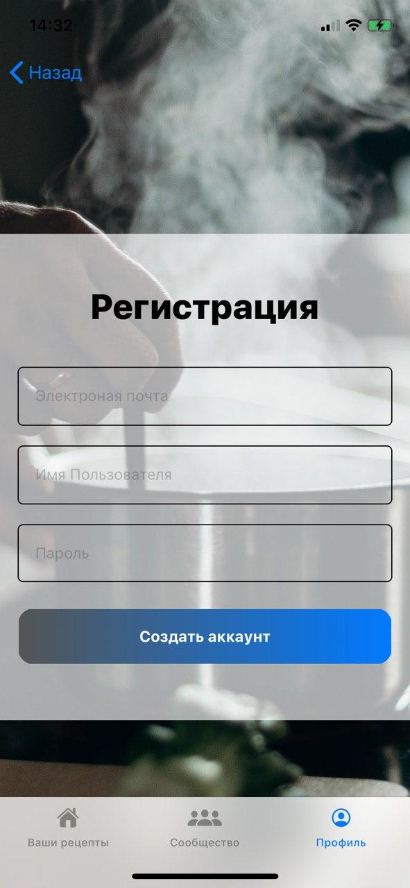 Выпускники семестрового курса «Разработка приложений на iOS», Технопарк Mail.ru - 12