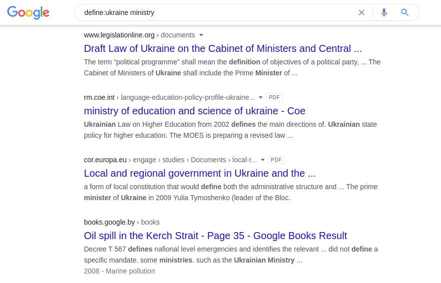 Google Dorking или используем Гугл на максимум - 10