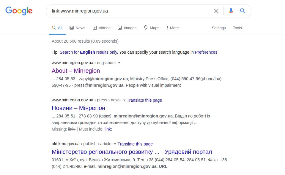 Google Dorking или используем Гугл на максимум - 12