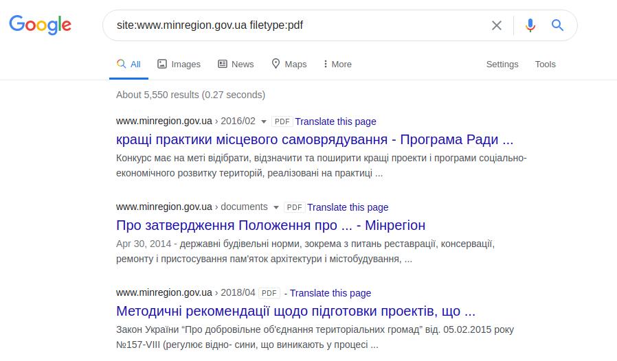 Google Dorking или используем Гугл на максимум - 15