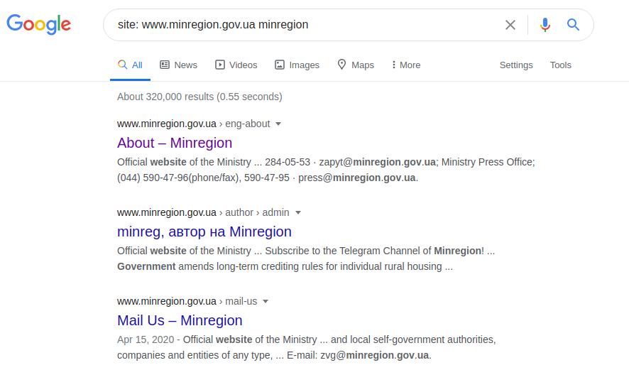 Google Dorking или используем Гугл на максимум - 17