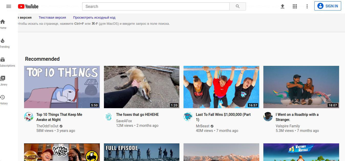 Google Dorking или используем Гугл на максимум - 2