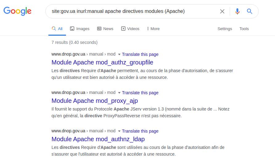 Google Dorking или используем Гугл на максимум - 23