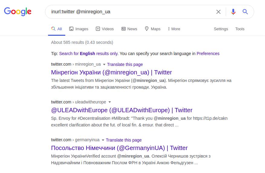 Google Dorking или используем Гугл на максимум - 3