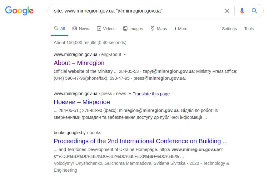Google Dorking или используем Гугл на максимум - 4