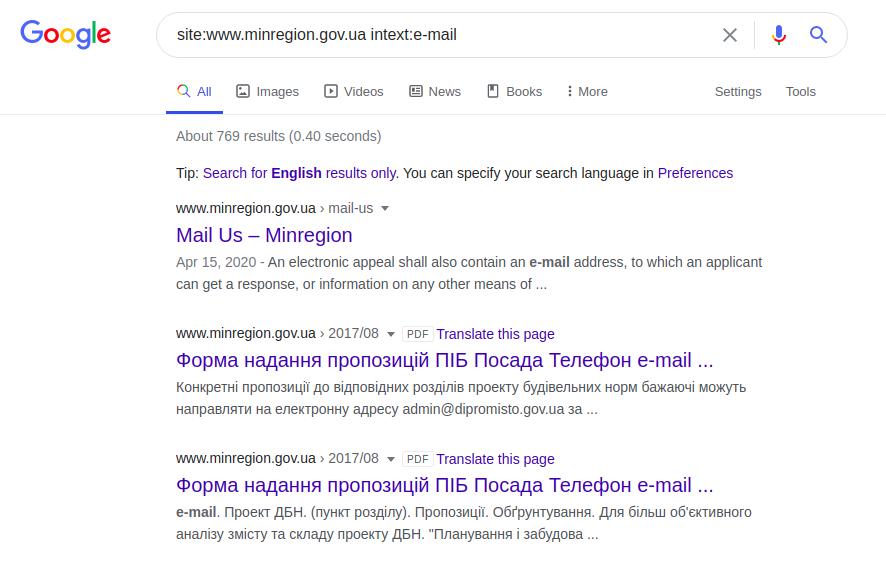 Google Dorking или используем Гугл на максимум - 6