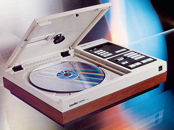 LaserDisc: история несостоявшегося конкурента видеокассет (часть 1) - 11