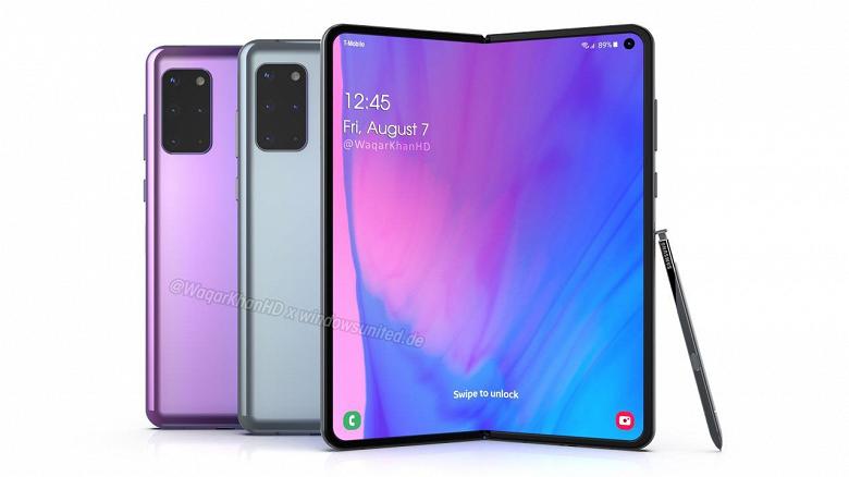Очередной смартфон Samsung по цене двух iPhone. Появились почти все параметры Galaxy Z Fold 2