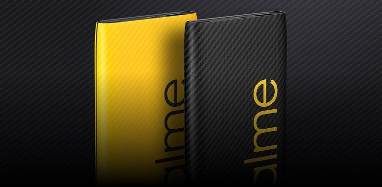 Один из самых мощных внешних аккумуляторов для смартфонов. Realme 30W Dart Charge 10000mAh Power Bank оценили в 27 долларов