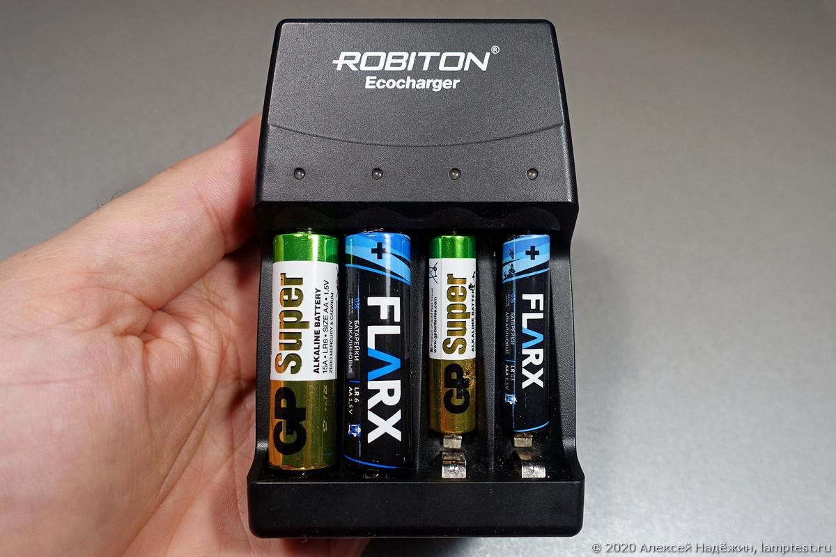 Заряжаем обычные батарейки - 1