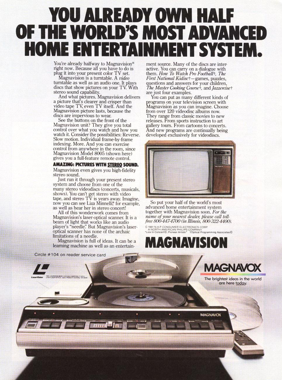 LaserDisc: история несостоявшегося конкурента видеокассет (часть 2) - 1