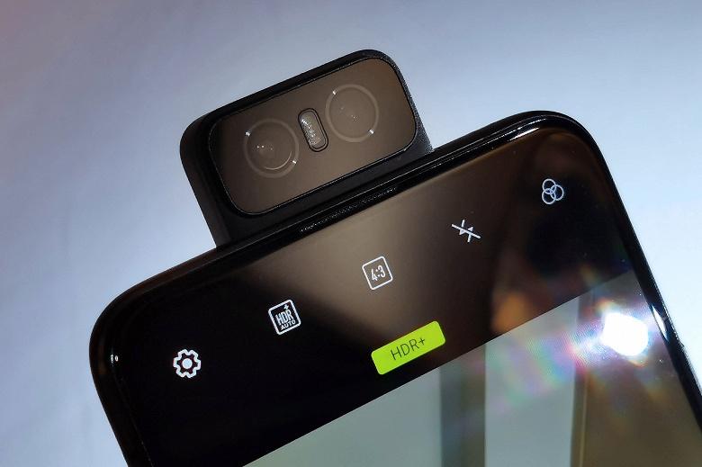 Флагманский Asus ZenFone 7 получит огромный экран без всяких вырезов и отверстий и большой аккумулятор