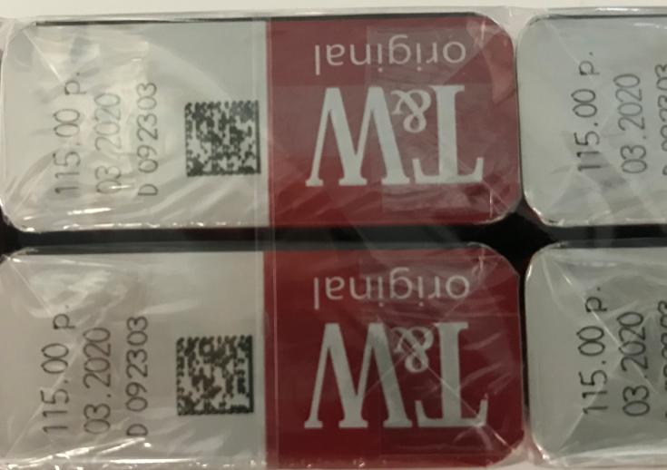 Пример маркировки двух пачек из одного блока