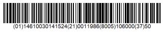 Маркировка короба в виде GS1-CODE128