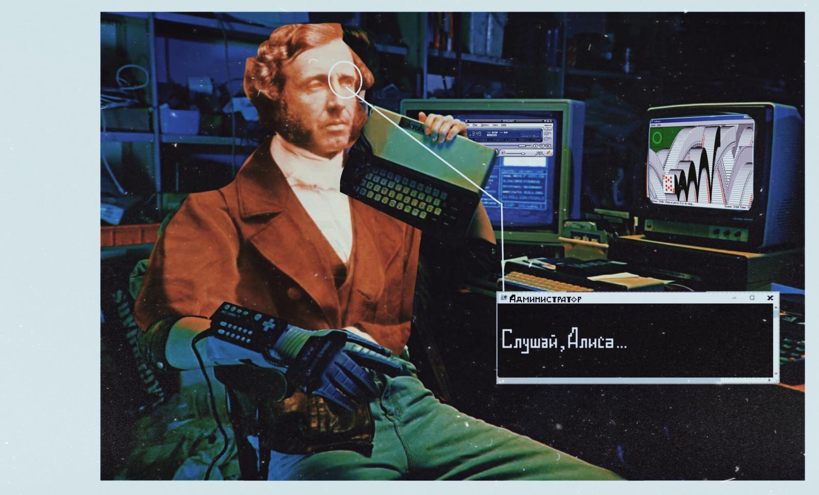 Великолепная семерка: технари, ставшие выдающимися литераторами - 4