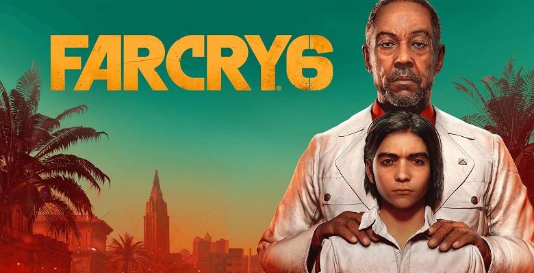Что такое эксклюзив? Поиграть в Far Cry 6 в 4К можно будет на Xbox Series X, но не на PlayStation 5