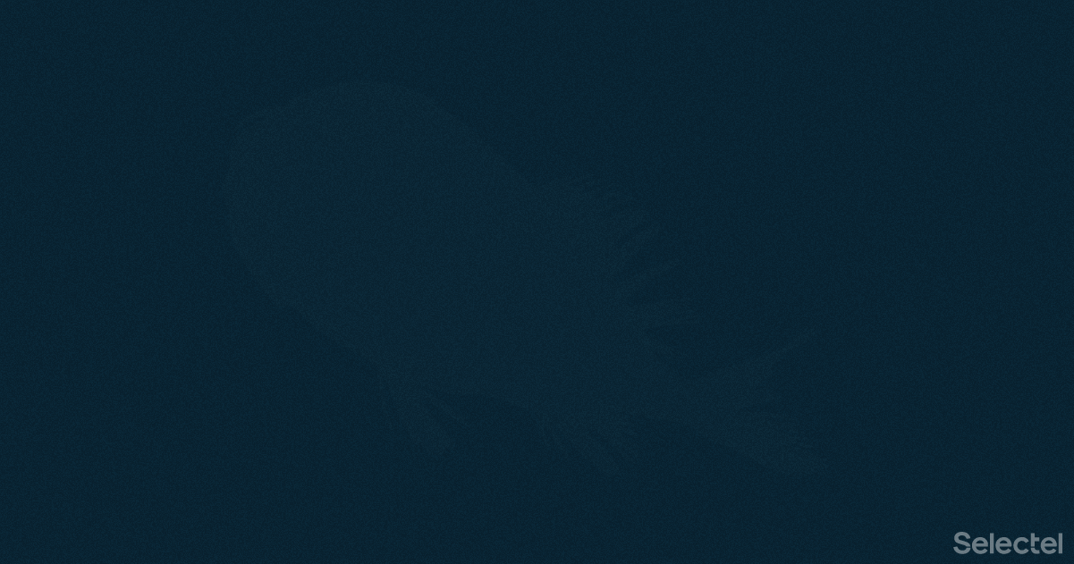 В черном-черном океане живет черная-черная рыба с альбедо кожи 0.5% - 1