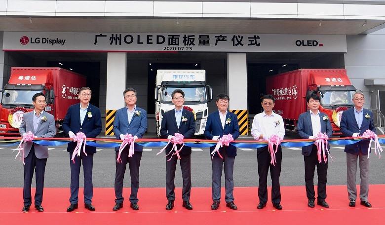 LG Display начинает серийный выпуск телевизионных панелей OLED на фабрике в Гуанчжоу