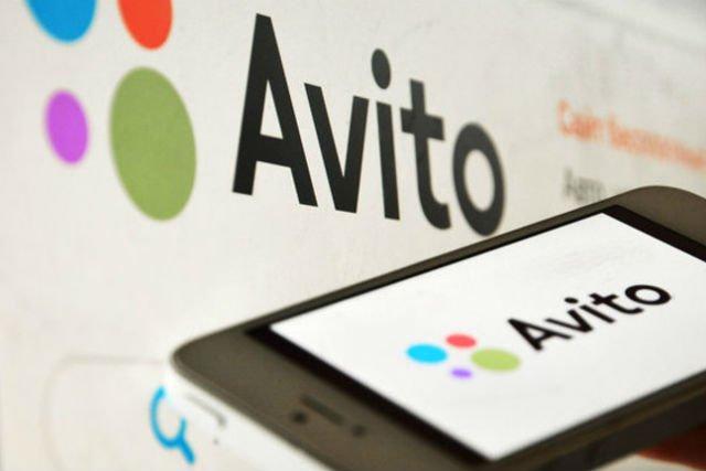 Данные пользователей Avito и «Юлы» утекли в сеть