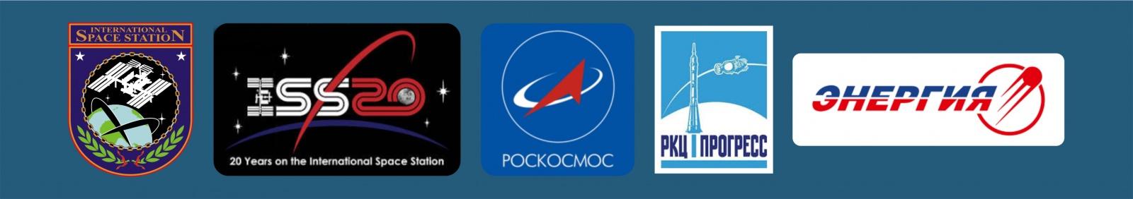 Успешный запуск. Грузовой корабль к МКС. Запуски 2020 года: 56-й; 50-й успешный; 8-й от России - 3