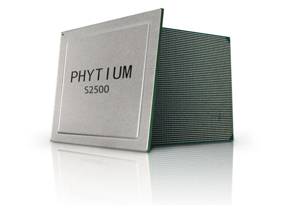 Китайцы анонсировали 64-ядерный процессор Tengyun S2500 для высокопроизводительных вычислений - 2