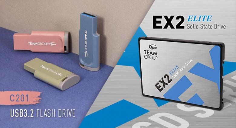 Компания Teamgroup представила твердотельный накопитель EX2 типоразмера 2,5 дюйма и флешку C201 Impression