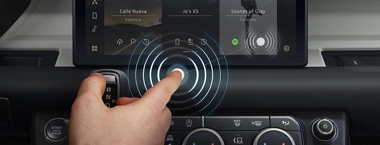 В Jaguar Land Rover создан сенсорный экран, к которому не нужно прикасаться