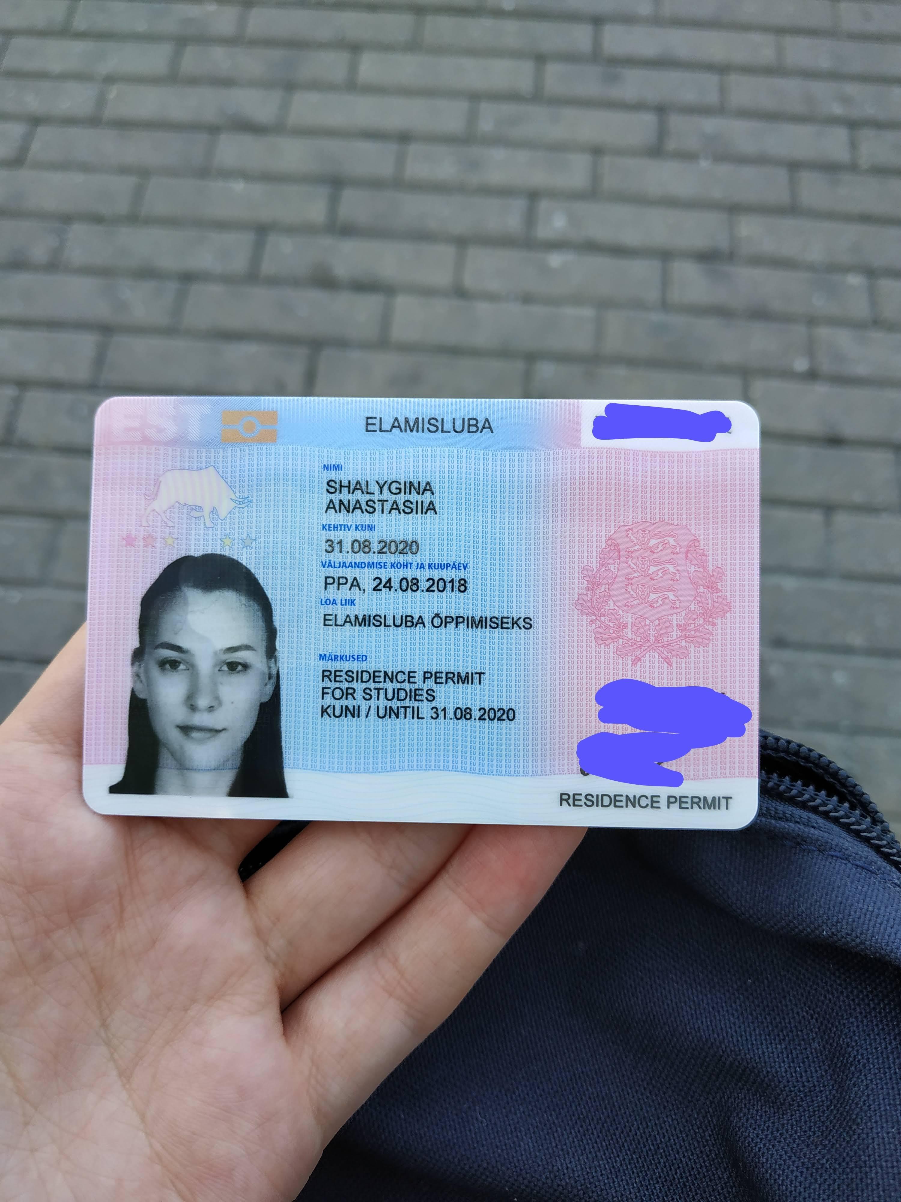 Магистратура в области Computer Science в Эстонии: личный опыт - 4