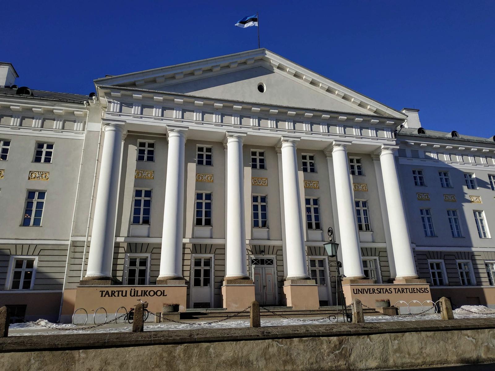 Магистратура в области Computer Science в Эстонии: личный опыт - 1