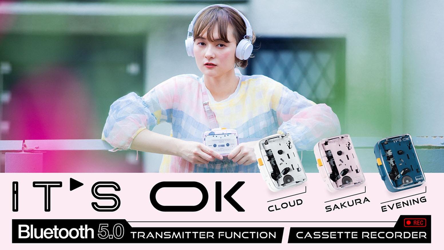 Технодекаденты как продукт бенефициаров копирайта: воскрес не только винил, на очереди компакт-кассеты - 2