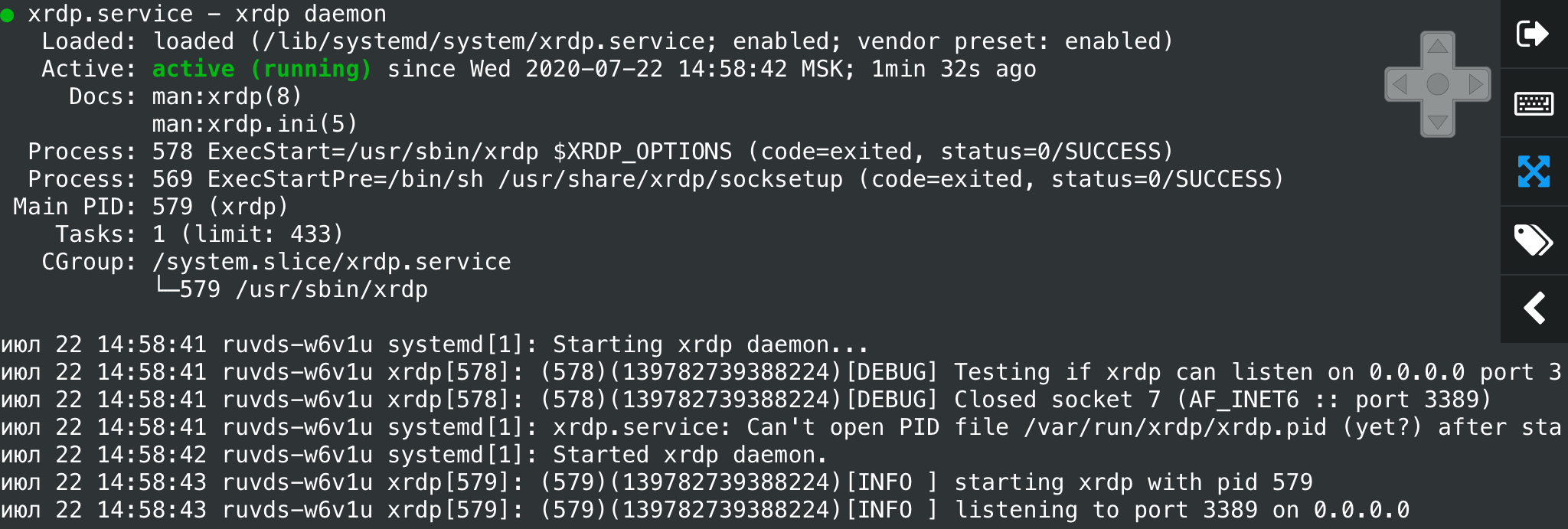 VPS на Linux с графическим интерфейсом: запускаем сервер RDP на Ubuntu 18.04 - 3