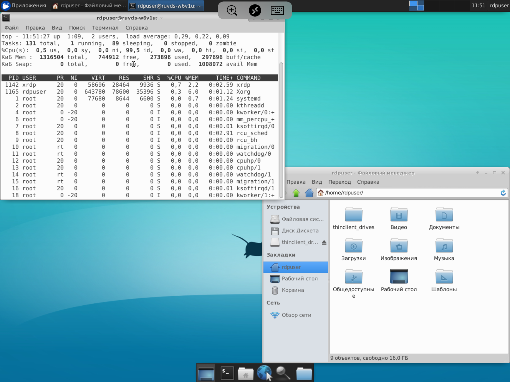 VPS на Linux с графическим интерфейсом: запускаем сервер RDP на Ubuntu 18.04 - 6