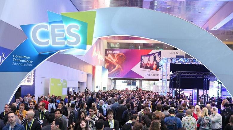 Выставка CES 2021 будет «полностью цифровой»