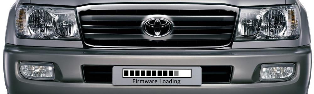 Как расшифровать прошивку автомобиля в неизвестном формате - 1