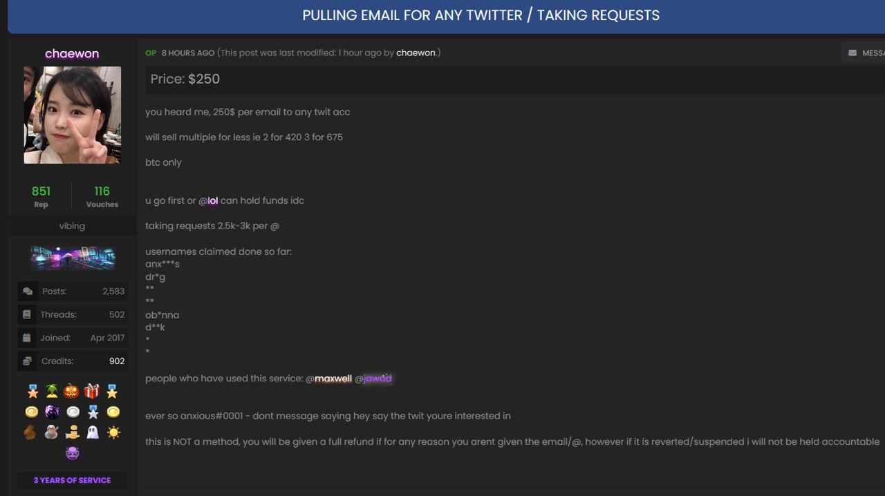 Небольшое расследование расследования по делу хакера, взломавшего Twitter (обновлено) - 2
