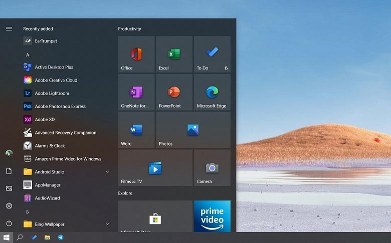 Microsoft уже добавила в Windows 10 новое меню «Пуск». Как получить к нему доступ