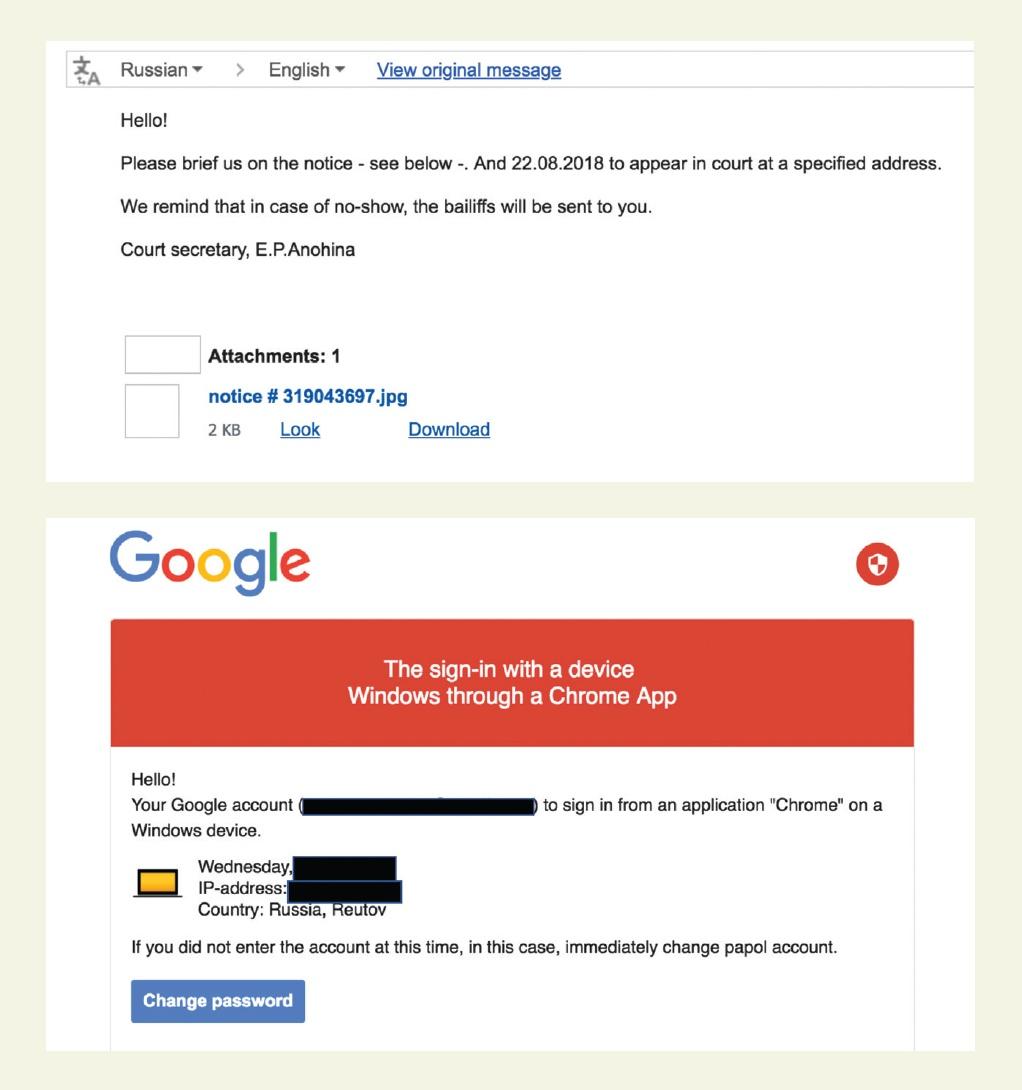 Сколько стоит взломать почту: небольшой анализ рынка хакеров по найму - 6