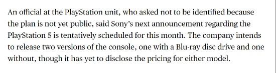 Sony раскроет стоимость PlayStation 5 до конца августа